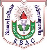 rbac-logo