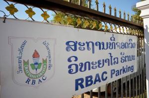 rbac_building_3