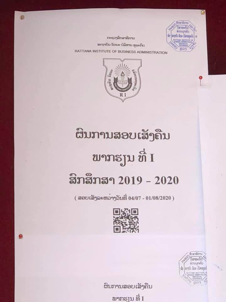 Semester 1 results 2019-2020